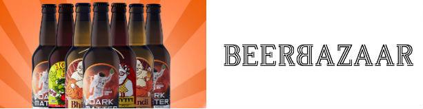 30 ₪ לרכישה בביר באזר- בירה בוטיק (תמורת פינוק)